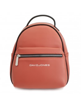 Backpack Σακίδιο Πλάτης Κοραλί