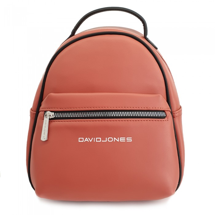 Backpack Σακίδιο Πλάτης Κοραλί Γυναικεία