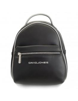 Backpack Σακίδιο Πλάτης Μαύρο